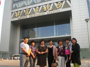Beijing TV BTV China radio and tv leaders