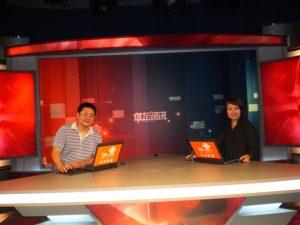 Beijing TV BTV